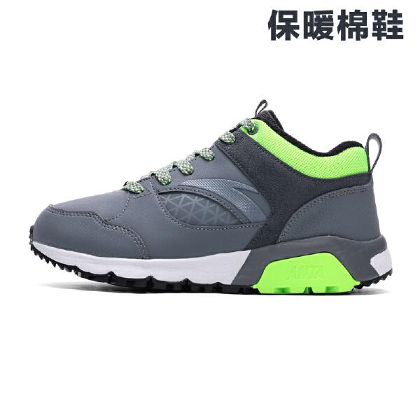 安踏 户外系列 男子安踏绒保暖舒适棉鞋-11646908
