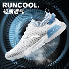 男鞋轻便舒适健跑减震运动鞋跑步鞋