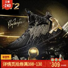 篮球鞋男鞋汤普森运动鞋男KT2-THE FINALS总决赛战靴