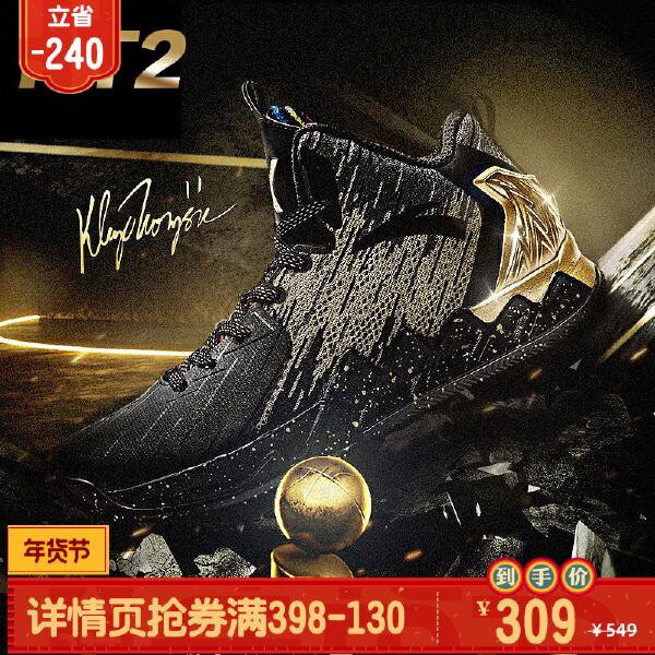安踏 篮球系列 汤普森二代总冠军版专业篮球鞋-11731101