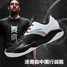 汤普森要疯运动鞋a-shock低帮篮球鞋