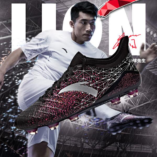 安踏 足球系列 男子足球鞋-11732203