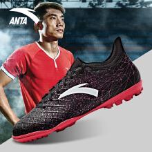 足球鞋男慢跑专业减震轻便雄狮运动球鞋