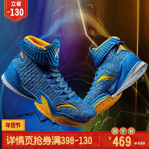 安踏 篮球系列 KT3代战靴水滴纹路篮球鞋