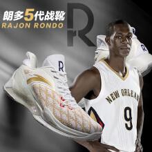 海沃德篮球鞋男 2019春季新款隆多5代战靴低帮球鞋