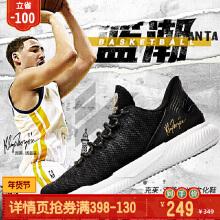 篮球鞋低帮运动鞋汤普森KT篮球鞋kt