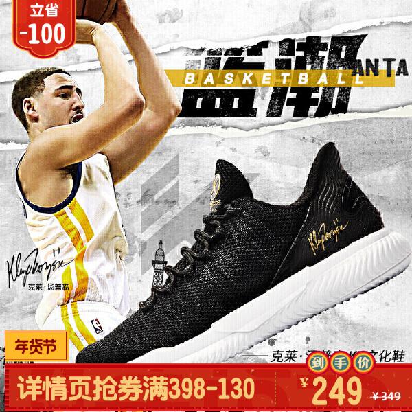 安踏 篮球系列 男子篮球鞋-11811104