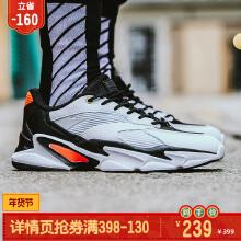 老爹鞋潮流韩版白色休闲鞋复古运动鞋男