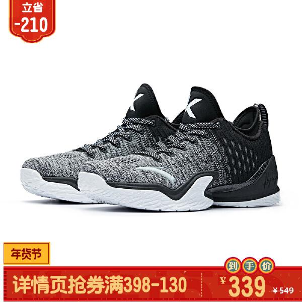 安踏 篮球系列 男子足中稳定篮球鞋-11821102