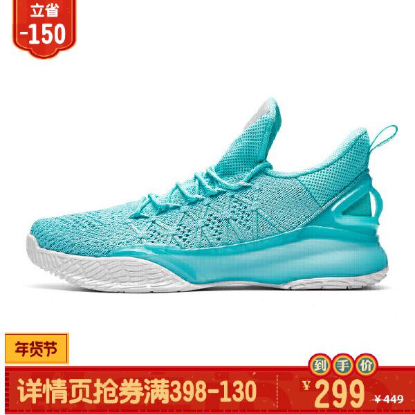 安踏 篮球系列 男子缓震篮球鞋-11821166