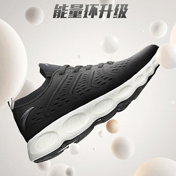 安踏 跑步系列 男子闪能科技跑鞋-11825588