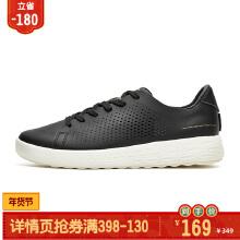 时尚经典板鞋FLASHFOAM缓震回弹运动板鞋