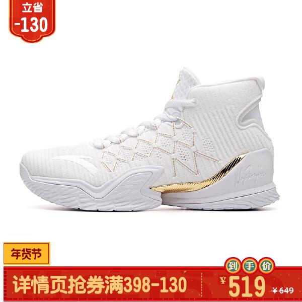 安踏 篮球系列 男子缓震回弹篮球鞋-11831101