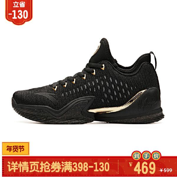 篮球鞋-11831102R