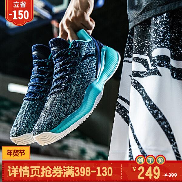 安踏男子篮球鞋11831188R