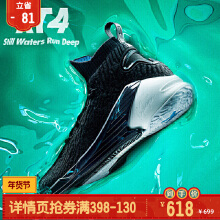 汤普森4代战靴KT4鸳鸯高帮球鞋静水流深