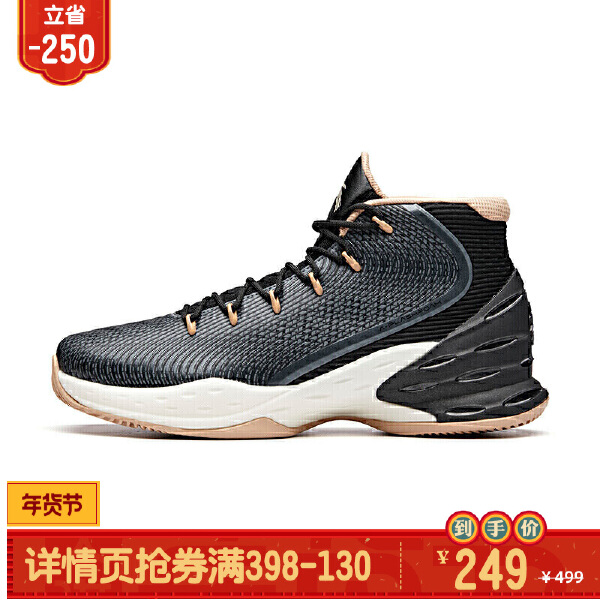 安踏篮球系列冬季男子篮球鞋11841301