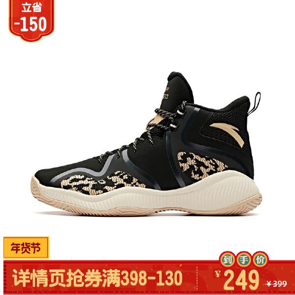 安踏篮球系列冬季男子篮球鞋11841308