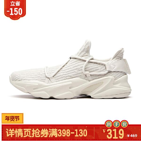 安踏生活系列冬季男子休闲鞋11848882