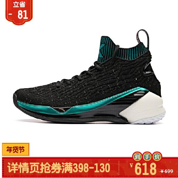 安踏男子篮球鞋-11911101