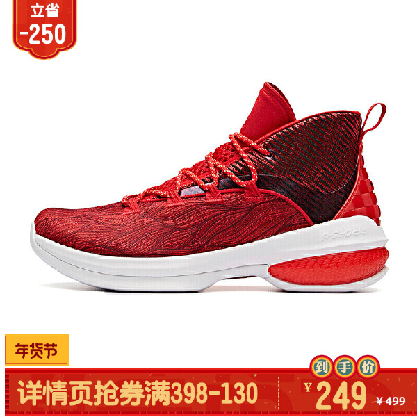 安踏男子篮球鞋-11911603