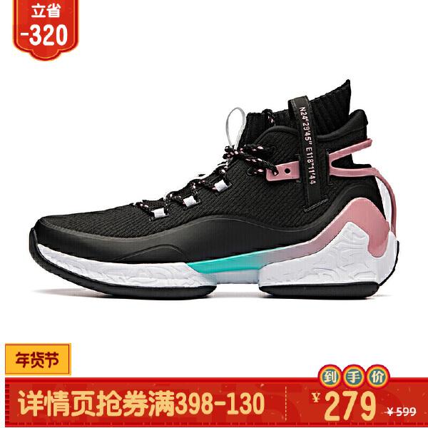 安踏男子篮球鞋-11911620