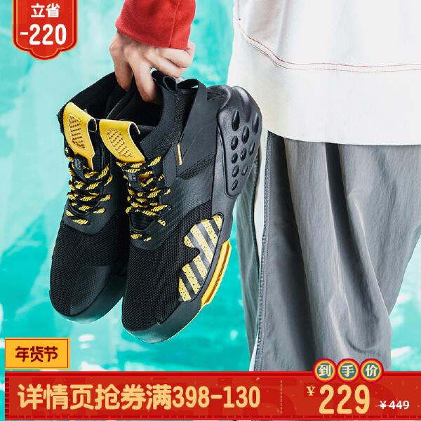 安踏男子板鞋-11918081