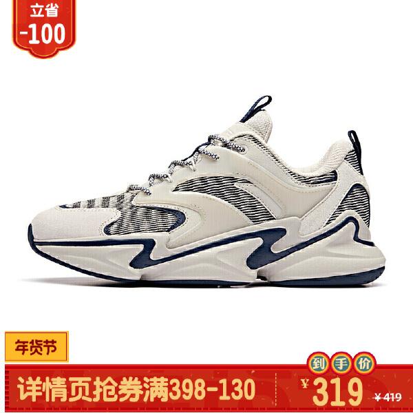 安踏男子休闲鞋-11918881