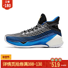 KT4汤普森篮球鞋kt