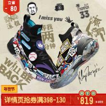 kt4暗号黑话全明星魔术贴篮球鞋(贴标随机发)KT