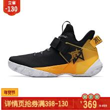 要疯男子篮球鞋2019秋冬款