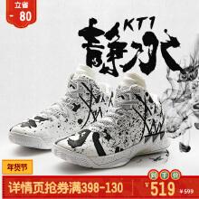 KT4水墨系列汤普森篮球鞋男高帮战靴运动鞋kt