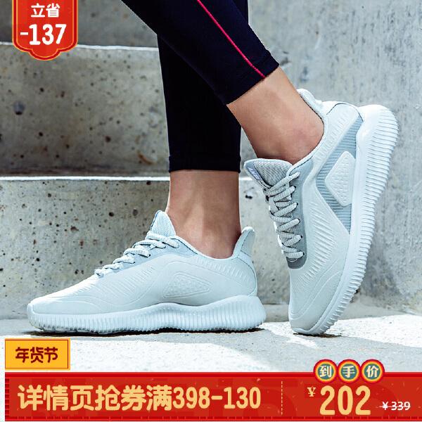 安踏 跑步系列 女子稳护支撑跑鞋-12745567
