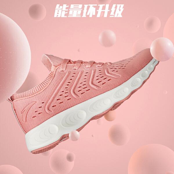 安踏 跑步系列 女子跑鞋-12825588
