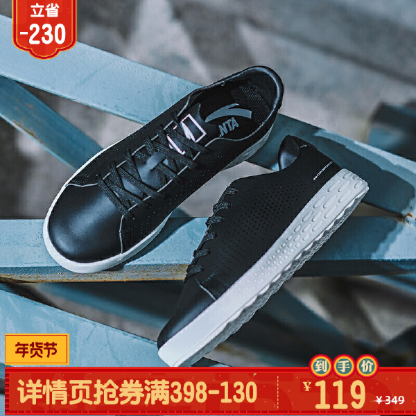 安踏 生活系列 女子板鞋-12828011