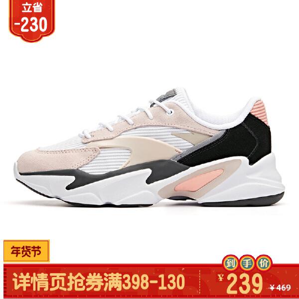 安踏女子休闲鞋12828867R