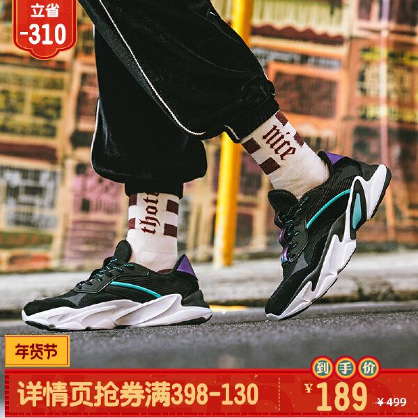 安踏女子休闲鞋12838808R