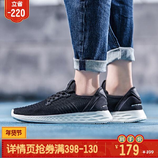 安踏 生活系列 女子休闲鞋-12838888