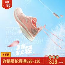 女子FLASHLITE科技网面透气轻便跑鞋氢跑