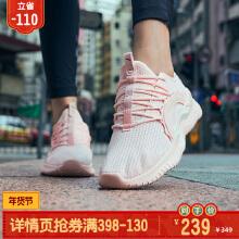 女子跑鞋运动鞋2019秋冬款