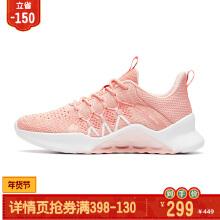 女子运动跑步综训鞋2019秋冬款