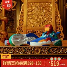 故宫文创合作款新霸道系列潮流休闲鞋运动男鞋【预售6月05日24点前发货】