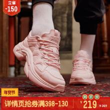 女子休闲鞋老爹鞋2019秋冬款