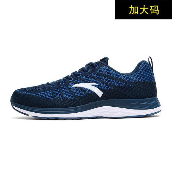 安踏 跑步系列 男子双承科技加大码跑鞋-14635531