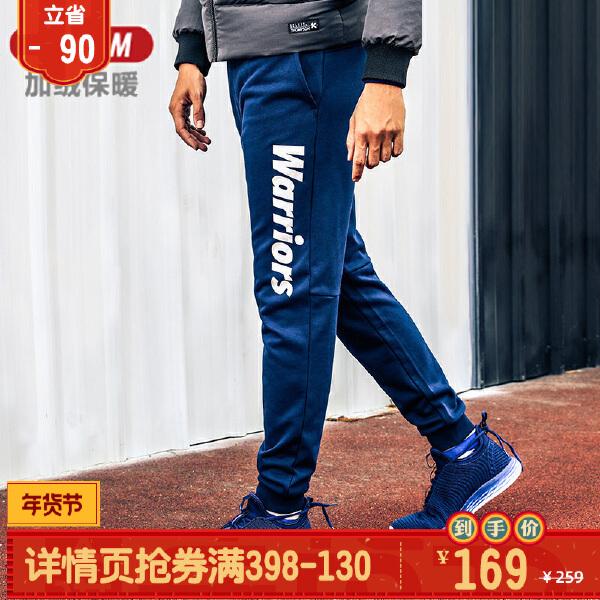 安踏 综训系列 男子针织运动长裤-15747745