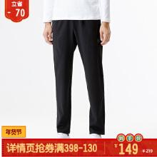 安踏KT系列男裤舒适休闲运动长裤男汤普森裤子