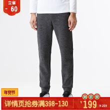 KT汤普森男裤运动裤针织长裤