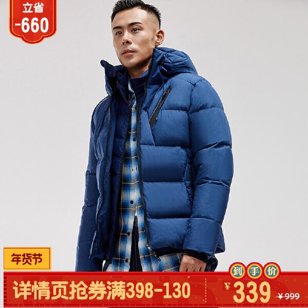 安踏精英训练冬季男子羽绒风衣15843925