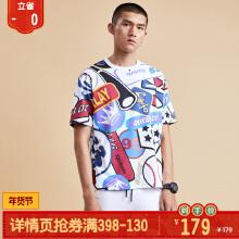 中国行冠军T短袖针织衫KT系列