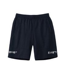 SWAG蓝潮男针织中裤2019春夏款